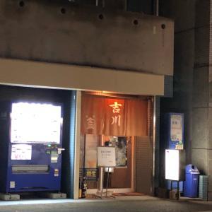 生田川エリアの座れる老舗立ち飲み。 吉川 神戸三宮