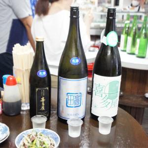 地酒が豊富、飲み比べセットもありな立ち飲み。 中島南店 尼崎(センタープール前)