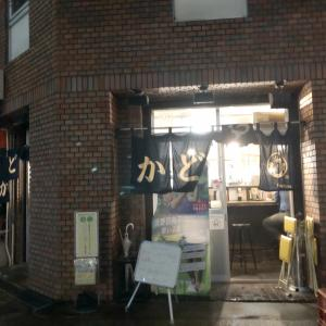 福島界隈では珍しいかも?THE昭和のカウンター酒場。 かどや 福島