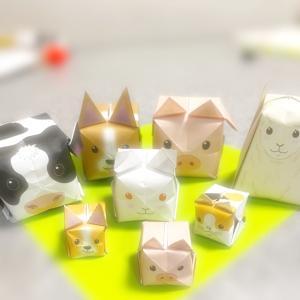 折り紙(✿´꒳`)ノ