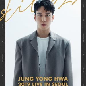 CNBLUE ジョン・ヨンファ、単独コンサートのポスターを公開…より成熟した姿でファンの元へ