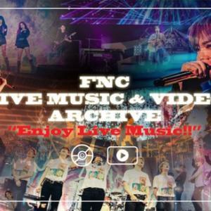 CNBLUEら、FNC所属アーティストの過去のライブ映像&音源を全世界配信