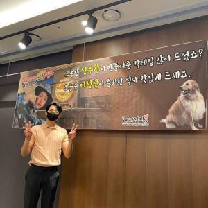 """CNBLUEイ・ジョンシン、ファンに感謝のメッセージ…""""残りの撮影もファイトします"""""""