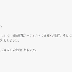 CN_FANCLUB Twitter チョンヨンファ プレゼント·ファンサポートに関するご案内