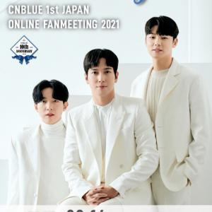 CNBLUE 日本デビュー10周年プロジェクト第1弾発表!オンラインファンミーティング開催決定!