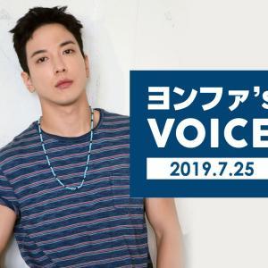 FNC ENTERTAINMENT JAPANより いろいろお知らせ