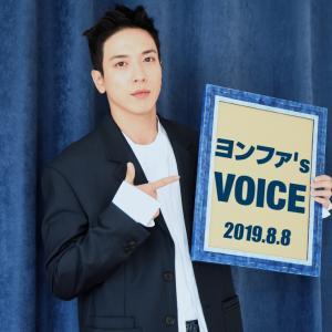FNC ENT JAPAN「ヨンファ's VOICE」2019/8/8号配信開始