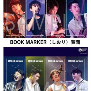 """""""OUR VOICES""""CDショップ特典 「BOOK MARKER(しおり)」の画像を公開"""