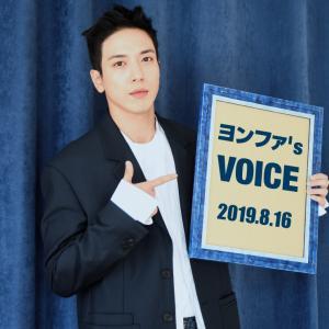 FNC ENTERTAINMENT JAPAN他 いろいろお知らせ