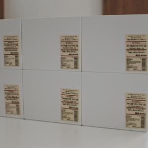 【無印良品】PPファイルボックスで引出しの中を整える。& 福袋の抽選結果!