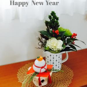 新年のご挨拶 & 今年のカレンダー。