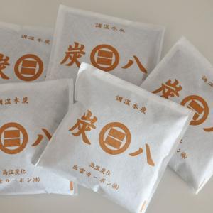 炭八の調湿力で大切な衣類を守る。 & ポチレポラスト!