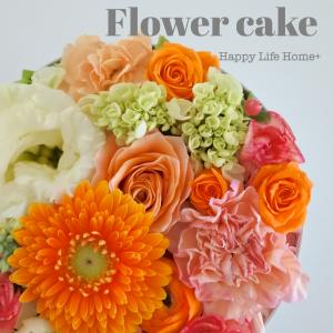 母の日にも!Flower cake & お買い物マラソン!