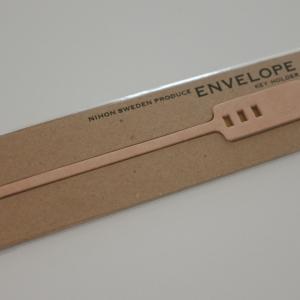 ENVELOPEのキーホルダー…素敵なんだけど。& 本日のポチ!
