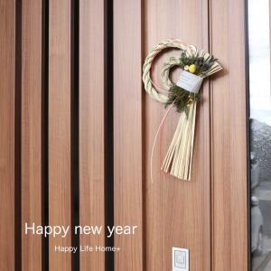 新年のご挨拶。& イベントあれこれ開催中!!