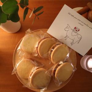 絶品!お取り寄せスーツ☆ユヌクレさんのバターサンドがうまし!!& 楽天super point screenでチョコクロ1個無料で貰えるよ!