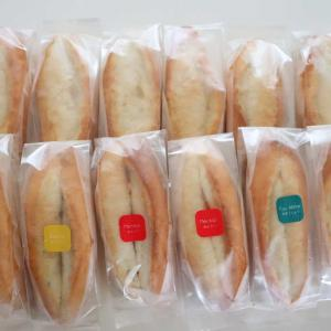 1日2,000本完売!外はパリっと、中はモチッと!日本人のためのフランスパン。