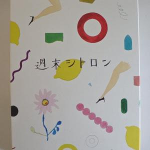 OKASHIYA KIIROさんの週末シトロン & 楽ちん!リネン混のワイドパンツ。