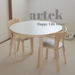 わが家にArtek TABLE&CHAIRがやってきた! &買い回り前のフライングポチ!