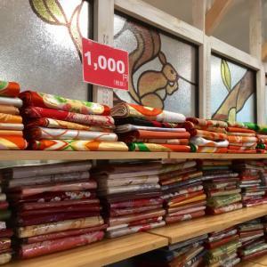 《アクア店》1,000円帯&3,500円黒留袖入荷!!