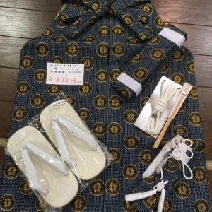 《アクア店》七五三男児袴セット