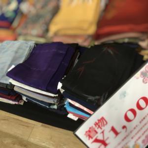 《アクア店》1,000円着物続々と追加しています!