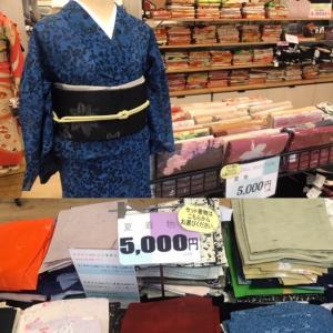 《アクア店》10,000円均一夏トータルコーディネート