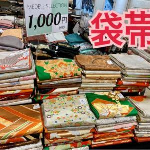 《アクア店》1,000円帯入荷致しました!