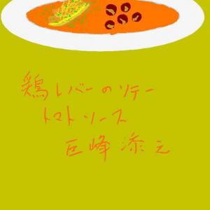 https://ryujis.jp/8028-2/