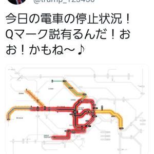 拡散!遂に始まり!東京地下の闇の巣窟!