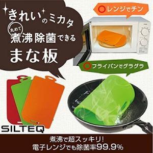 NHK「まちかど情報室」:「丸めて煮沸除菌できるまな板」