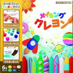 NHK「まちかど情報室」:「エジソン メイキングクレヨン 6色セット」