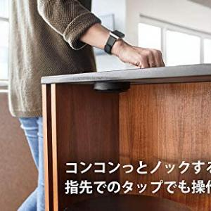 NHK「まちかど情報室」:「Knocki(ノッキ)」