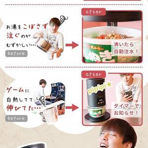 NHK「まちかど情報室」:「自動カップ麺メーカー まかせ亭」