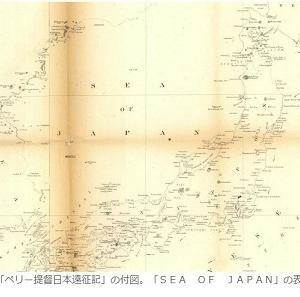 韓国という国 72(日本海:韓国主張に矛盾)
