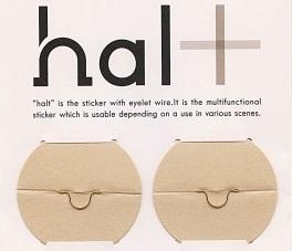 NHK「まちかど情報室(9/23)」:「HALT/ハルト アイレット付シール」