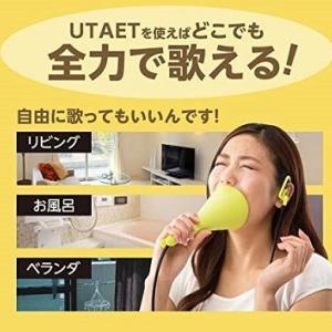 NHK「まちかど情報室(1/20)」:「UTAET ウタエット」