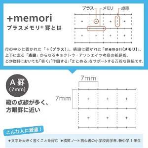 NHK「まちかど情報室(9/15)」:「キョクトウ ノート college プラスメモリ」