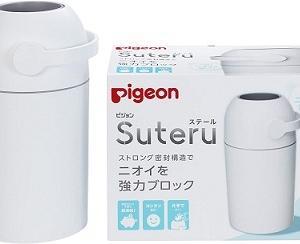 NHK「まちかど情報室(9/24)」:「Pigeon おむつ処理ポット ステール」