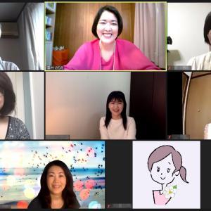 ブログは、ちゃんとしなくていい。~グループコンサル開催しました!