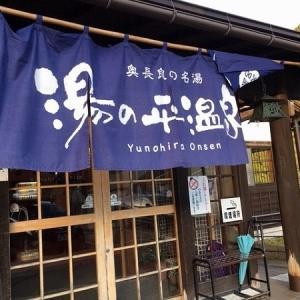 2018年末の旅-岐阜、愛知、静岡へ行く!【3】