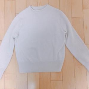 アラカンだって、可愛いものが好き。セーター3段活用!