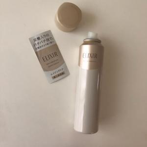 炭酸パチパチ泡で、化粧水がより届く♡ エリクシール シュペリエル ブースターエッセンス