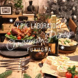 クリスマスランチ会@福岡開催のお知らせ☆