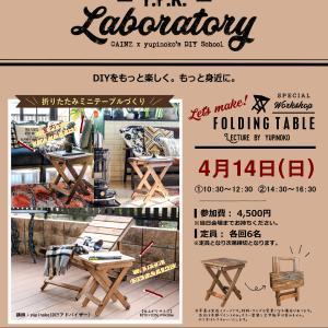 【大阪】4月ワークショップ開催のお知らせ☆