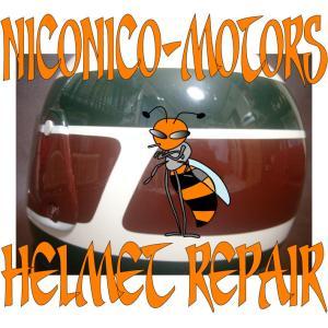 ARAI GPN expert Helmet Repair ヘルメットリペア ヘルメット修理店 ニコニコモータース