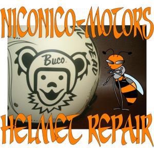BUCO GRATEFUL DEAD BUCO Helmet Repair ヘルメットリペア ヘルメット修理店 ニコニコモータース