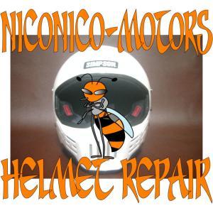 SIMPSON M30 Helmet Repair ヘルメットリペア ヘルメット修理店 ニコニコモータース