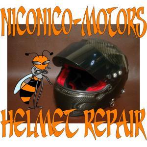 SIMPSON DEVIL RAY CARBON Helmet Repair シンプソン デビルレイ ヘルメットリペア ヘルメット修理店 ニコニコモータース
