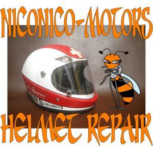CLAY REGAZZONI RACE KIDS HELMET ヘルメットリペア JEB'S ジェブス キッズ ヘルメット フルフェイス